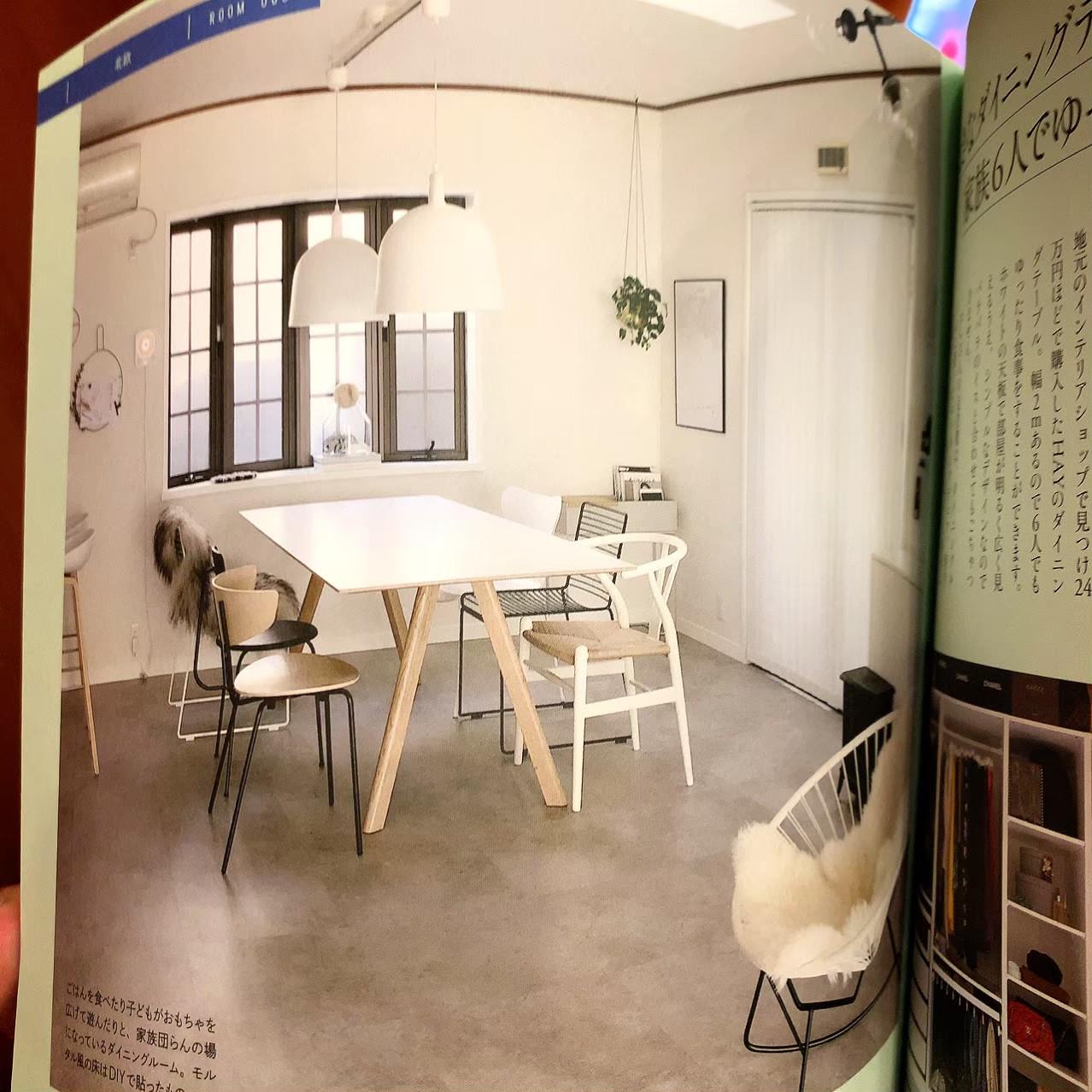 この部屋素敵ですね~